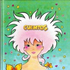 Libros de segunda mano: CUENTOS DE SIEMPRE - PERRAULT Y OTROS AUTORES - MARIA PASCUAL - EDICIONES SUSAETA, S.A., 1997.. Lote 171529198