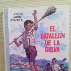 Libros de segunda mano: LA BALLENA ALEGRE - EL BATALLON DE LA SELVA - DONCEL. Lote 109409951