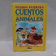 Libros de segunda mano: GLORIA FUERTES, CUENTOS DE ANIMALES . Lote 109563547