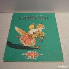 Libros de segunda mano: EL GALLITO DE LA CRESTA DE ORO - CUENTO POPULAR RUSO - ILUSTRACIONES DE RACHEV - PROGRESO MOSCÚ 1980. Lote 119007883