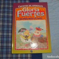 Libros de segunda mano: CUENTOS DE ANIMALES , GLORIA FUERTES , SUSAETA. Lote 110973663