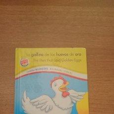 Libros de segunda mano: CUENTO LA GALLINA DE LOS HUEVOS DE ORO- . Lote 111698523