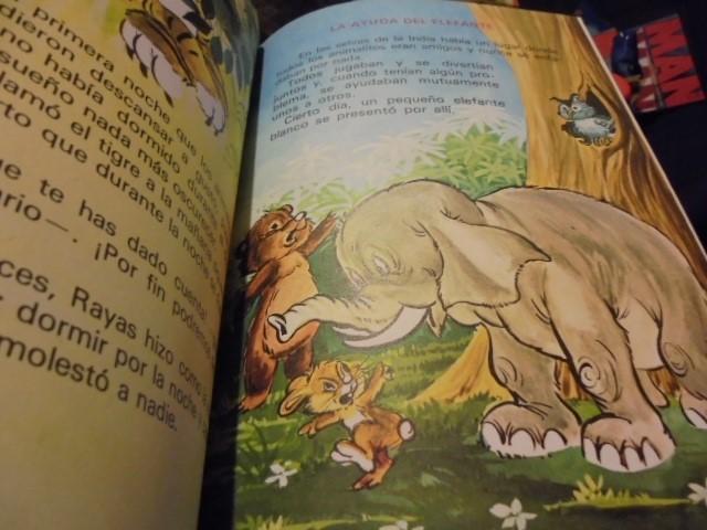Libros de segunda mano: CUENTOS AZULES Nº 12 - MARIA PASCUAL - TORAY 1983 - 2ª ED - CARMELO GARMENDIA ILUSTRADOR - SIN USAR - Foto 5 - 111830835