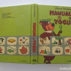 Libros de segunda mano: HANNA - BARBERA. MANUAL DE YOGUI. RMT85522. . Lote 111884307