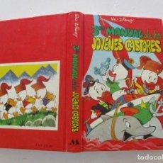 Libros de segunda mano: WALT DISNEY. 3ER. MANUAL DE LOS JÓVENES CASTORES. RMT85523. . Lote 111884383