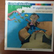 Libros de segunda mano: EL GIGANTE EGOÍSTA. Lote 111996579