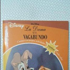 Libros de segunda mano: CUENTO - DE DISNEY - LA DAMA Y EL VAGABUNDO -. Lote 113597231