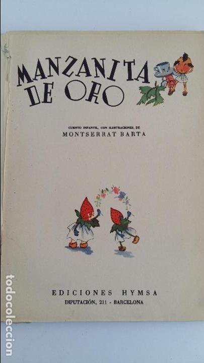 Libros de segunda mano: CUENTO INFANTIL MANZANITA DE ORO. EDIC HYMSA. - Foto 2 - 115774227