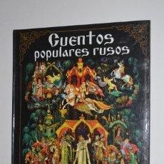 Libros de segunda mano: LIBRO CUENTOS POPULARES RUSOS ILUSTRADOS CON MINIATURAS DE LACA PROCEDENTES PÁLEJ FEDÓSKINO JOLUY. Lote 117245239