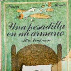Libros de segunda mano: UNA PESADILLA EN MI ARMARIO. MERCER MAYER.. Lote 118495592