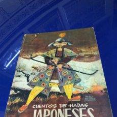 Libros de segunda mano: CUENTOS DE HADAS JAPONESES EDITORIAL MOLINO 1958. Lote 120055451