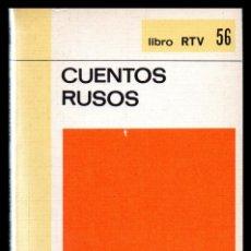 Libros de segunda mano: SALVAT, CUENTOS RUSOS.. Lote 120195667