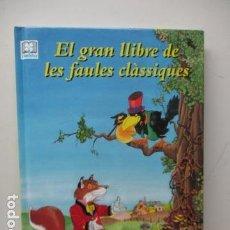 Libros de segunda mano: EL GRAN LLIBRE DE LES FAULES CLASSIQUES (CATALÁN).. Lote 121671815
