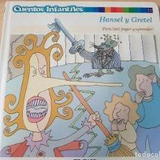 Libros de segunda mano: HANSEL Y GRETEL. Lote 124291871