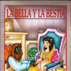 Libros de segunda mano: COLECCION FABULISIMA. LA BELLA Y LA BESTIA. Nº7. Lote 125133999