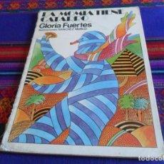 Libros de segunda mano: LA MOMIA TIENE CATARRO DE GLORIA FUERTES CON ILUSTRACIONES DE SÁNCHEZ MUÑOZ ED ESCUELA ESPAÑOLA 1978. Lote 126981819