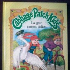 Libros de segunda mano: LIBRO CABBAGE PATCH KIDS MUÑECA REPOLLO PARKER LA GRAN CARRERA CICLISTA 1984 NUEVO. Lote 185884971