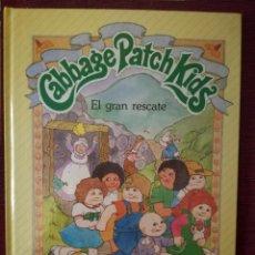Libros de segunda mano: LIBRO CABBAGE PATCH KIDS MUÑECA REPOLLO PARKER EL GRAN RESCATE 1984 NUEVO. Lote 127273639