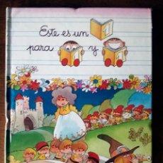 Libros de segunda mano: JAN Nº 1 MP 1986 NUEVO BLANCANIEVES-FLAUTISTA-GATO-PULGARCITO. Lote 177550419