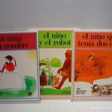 Libros de segunda mano: LOS DERECHOS DEL NIÑO - GARCIA SÁNCHEZ Y PACHECO - ALTEA 1978 - LOTE DE TRES TÍTULOS. Lote 128896187