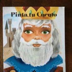 Libros de segunda mano: LOS TRES REYES MAGOS MELCHOR GASPAR BALTASAR COLECCIÓN PINTA TUS CUENTOS ANTALBE 1980. Lote 129032419