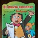 Libros de segunda mano: DE PARRAMÓN LOS DIMINUTOS 3 CUENTOS TROQUELADOS FORMATO GRANDE NUEVO Nº 2-3 DIBUJOS BEAUMONT 1986. Lote 127753435