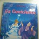 Libros de segunda mano: LA CENICIENTA. DISNEY. GAVIOTA. FORMATO GRANDE. Lote 133238755