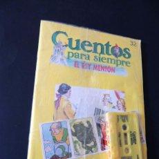 Libros de segunda mano: CUENTOS PARA SIEMPRE / EL REY MENTON / CONTIENE CASSETTE ORIGINAL / PRECINTADO / ORBIS. Lote 129718327