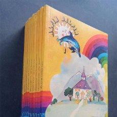 Libros de segunda mano: COLECCION COMPLETA DE 10 CUENTOS ( 10 LIBROS ) ALFIN DELFIN / ED. DIDASCALIA AÑO 1983 / SIN USAR. Lote 130110515