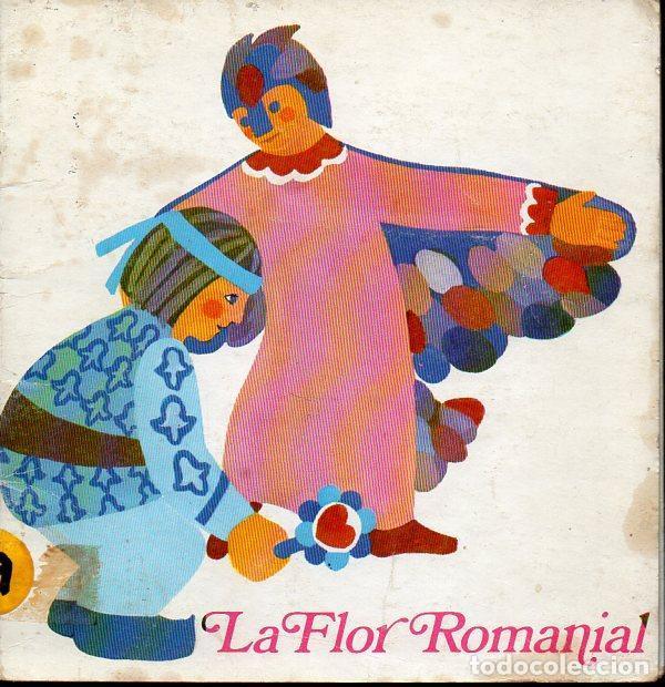 LA FLOR ROMANIAL (LA GALERA, 1981) TEATRO INFANTIL CATALÁN (Libros de Segunda Mano - Literatura Infantil y Juvenil - Cuentos)
