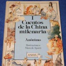 Libros de segunda mano: CUENTOS DE LA CHINA MILENARIA - ANÓNIMO - ANAYA (1986). Lote 131648662