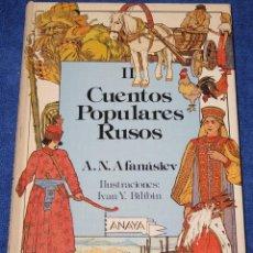 Libros de segunda mano: CUENTOS POPULARES RUSOS II - ANAYA (1986). Lote 131648946