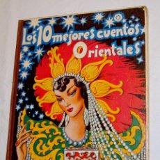 Libros de segunda mano: LOS 10 MEJORES CUENTOS ORIENTALES POR EMILIO FREIXAS - EDITORIAL MESEGUER. Lote 132713718