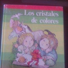 Libros de segunda mano: LOS CRISTALES DE COLORES , FANTASÍA Y LECTURA 1 , VER FOTOS , ESTADO MUY BUENO. Lote 134221490