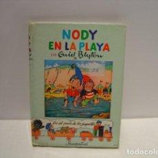 Libros de segunda mano: NODY EN LA PLAYA - TELE NODY 1 - ENID BLYTON - ILUSTRACIONES BEEK - JUVENTUD 1ª EDICIÓN 1976. Lote 134784550