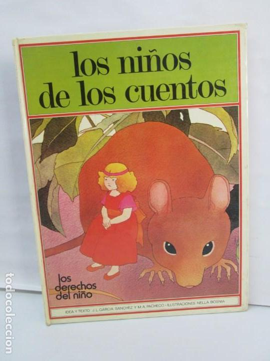 Libros de segunda mano: 8 LIBROS. LOS DERECHOS DEL NIÑO. EDICION ALTEA. 1978. CUENTOS. LA NIÑA SIN NOMBRE, EL NIÑO GIGANTE.. - Foto 6 - 136278302