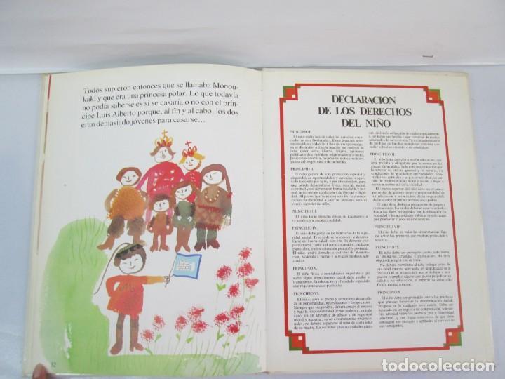 Libros de segunda mano: 8 LIBROS. LOS DERECHOS DEL NIÑO. EDICION ALTEA. 1978. CUENTOS. LA NIÑA SIN NOMBRE, EL NIÑO GIGANTE.. - Foto 22 - 136278302