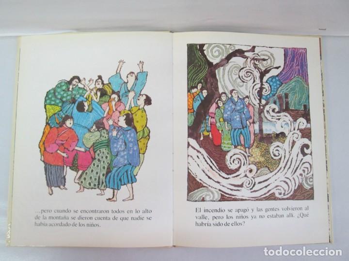 Libros de segunda mano: 8 LIBROS. LOS DERECHOS DEL NIÑO. EDICION ALTEA. 1978. CUENTOS. LA NIÑA SIN NOMBRE, EL NIÑO GIGANTE.. - Foto 59 - 136278302