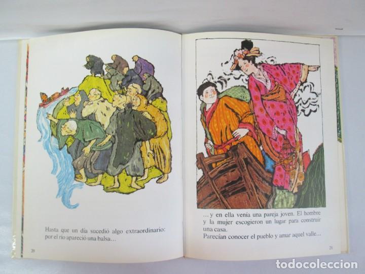 Libros de segunda mano: 8 LIBROS. LOS DERECHOS DEL NIÑO. EDICION ALTEA. 1978. CUENTOS. LA NIÑA SIN NOMBRE, EL NIÑO GIGANTE.. - Foto 61 - 136278302