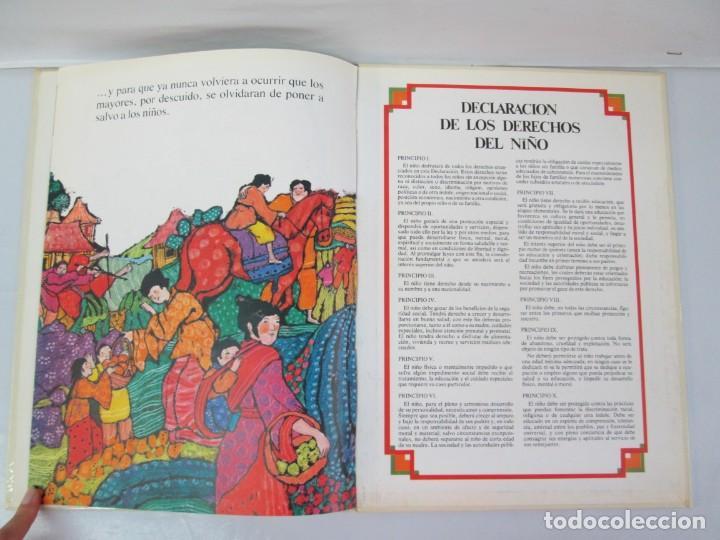 Libros de segunda mano: 8 LIBROS. LOS DERECHOS DEL NIÑO. EDICION ALTEA. 1978. CUENTOS. LA NIÑA SIN NOMBRE, EL NIÑO GIGANTE.. - Foto 63 - 136278302
