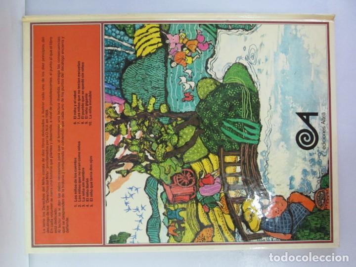 Libros de segunda mano: 8 LIBROS. LOS DERECHOS DEL NIÑO. EDICION ALTEA. 1978. CUENTOS. LA NIÑA SIN NOMBRE, EL NIÑO GIGANTE.. - Foto 64 - 136278302