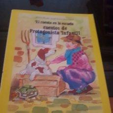 Libros de segunda mano: EL CUENTO EN LA ESCUELA - CUENTOS DE PROTAGONISTA INFANTIL. Lote 139065278