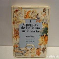 Libros de segunda mano: CUENTOS DE LA CHINA MILENARIA I - ILUSTRACIONES MARCELO SPOTTI - ANAYA 1ª EDICIÓN 1986 - LAURIN. Lote 139365990