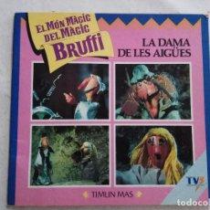 Libros de segunda mano: EL MON MAGIC DEL MAGIC BRUFFI - LA DAMA DE LES AIGÜES - TV3 / TIMUN MAS. Lote 139390318
