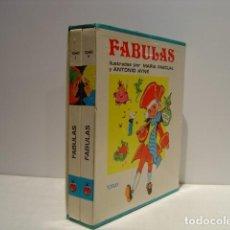 Libros de segunda mano: FÁBULAS TORAY ILUSTRADAS POR MARÍA PASCUAL Y ANTONIO AYNÉ - ESTUCHE CON DOS TOMOS 1ª EDICIÓN 1974. Lote 140435274