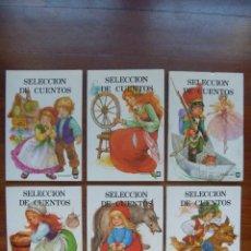 Libros de segunda mano: FHER SELECCIÓN CUENTOS CLÁSICOS BLANCA NIEVE CAPERUCITA ROJA BELLA DURMIENTE ALI BABA... OPORTUNIDAD. Lote 140713158