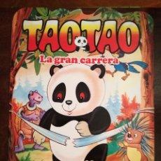 Libros de segunda mano: TAOTAO 2 CUENTOS TROQUELADOS PARRAMÓN Nº 5-6 BEAUMONT DIBUJOS 1985 NUEVO. Lote 140911250