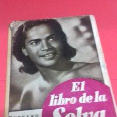 Libros de segunda mano: EL LIBRO DE LA SELVA. AVENTURAS DE MOWGLI / RUDYARD KIPLING. GUSTAVO GILI. 1954.. Lote 141848106