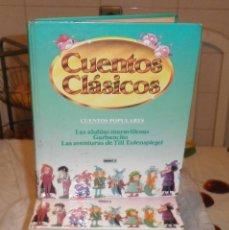Libros de segunda mano: CUENTOS CLASICOS -CUENTOS POPULARES- 12 TOMOS COLECCION COMPLETA. Lote 145654605