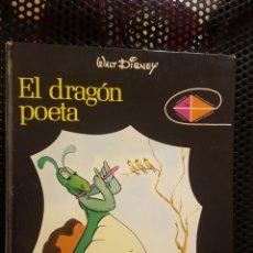 Libros de segunda mano: WALT DISNEY - EL DRAGÓN POETA - ED. MOLINO - 1973. Lote 142917234